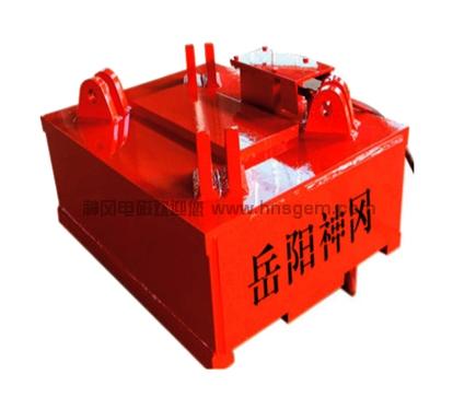 MW22系列方坯、梁坯、板坯吊运用起重电磁铁