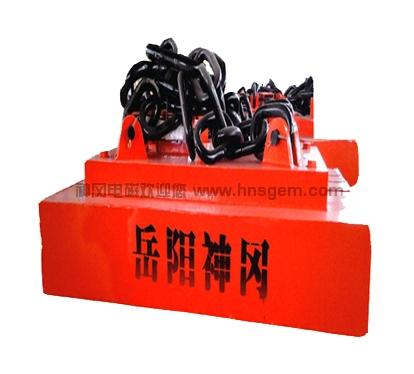 MW12系列捆扎螺纹钢、型钢吊运用起重电磁铁(带视频)